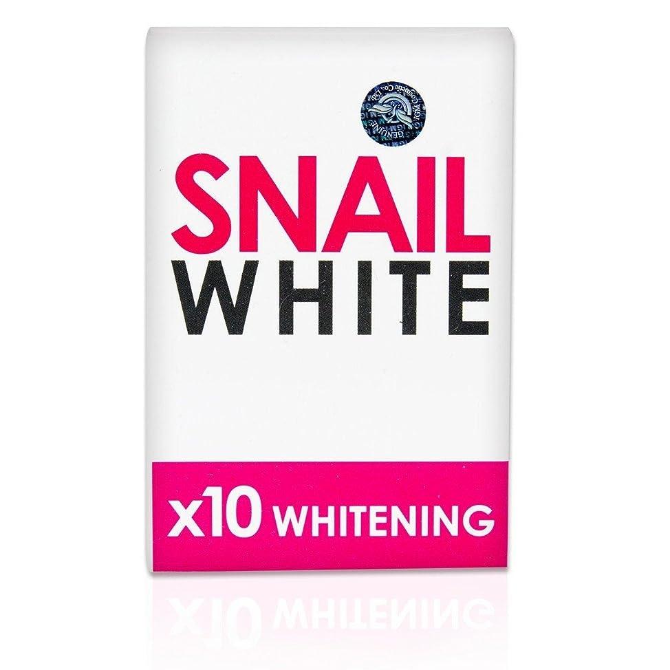 役に立たない写真を撮る黒人Snail White Soap 10x Whitening Power 70g.,dark Spots Damage Skin Face & Body.(Good Services) by Snail