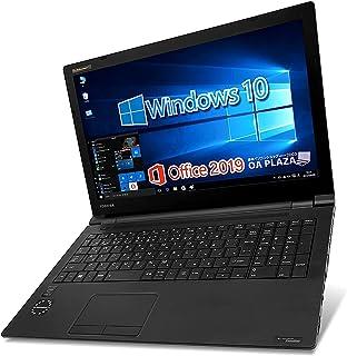 東芝 ノートPC Dynabook B55 ノートパソコン MS Office 2019 Windows10 15.6型 テンキーモデル 第六世代Core i3 無線LAN (HDD500GB/4GBメモリ) (整備済み品)
