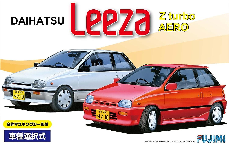 1 24 inch up series No.149 Daihatsu Riesa Z   Aero