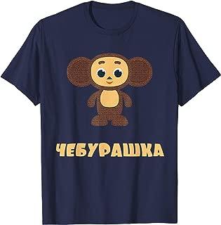 Best cheburashka t shirt Reviews