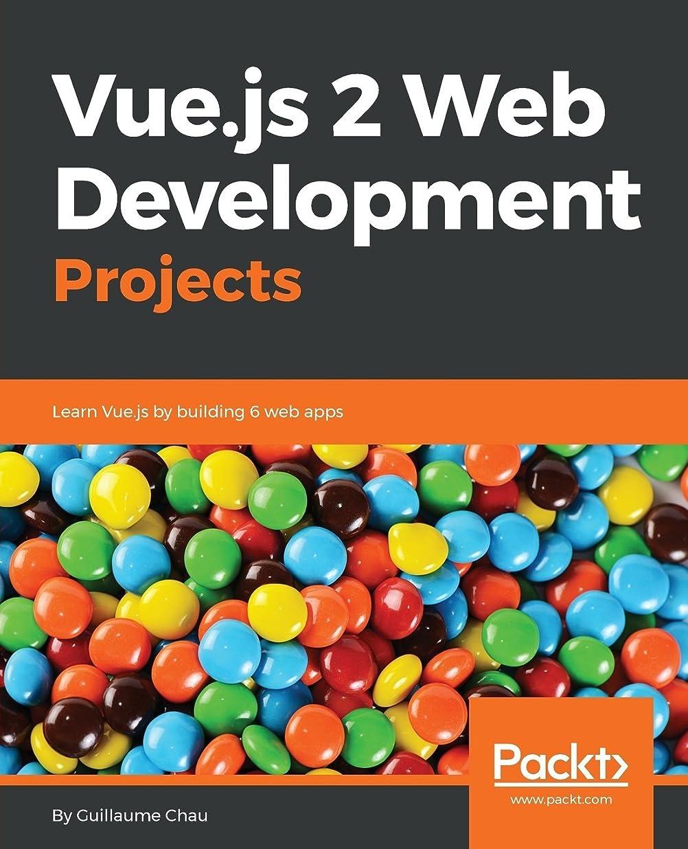 エンジニア運命的な折Vue.js 2 Web Development Projects: Learn Vue.js by building 6 web apps