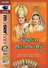 Ramayanam (Ramayan TV Series in Tamil) 20 Dvd Set