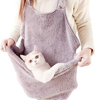 ペット猫寝袋 抱っこ用エプロン ポケット 猫 ニャンコ 小型犬 キャリア 抱っこ紐 カンガルーポケット ペットスリング 毛粘着防止 暖かい ブランケット 防寒対策 (S, 灰)