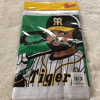 HANSHIN Tigers 阪神タイガース プレーヤーズ フェイスタオル ロサリオ 34×88㎝ 綿100%