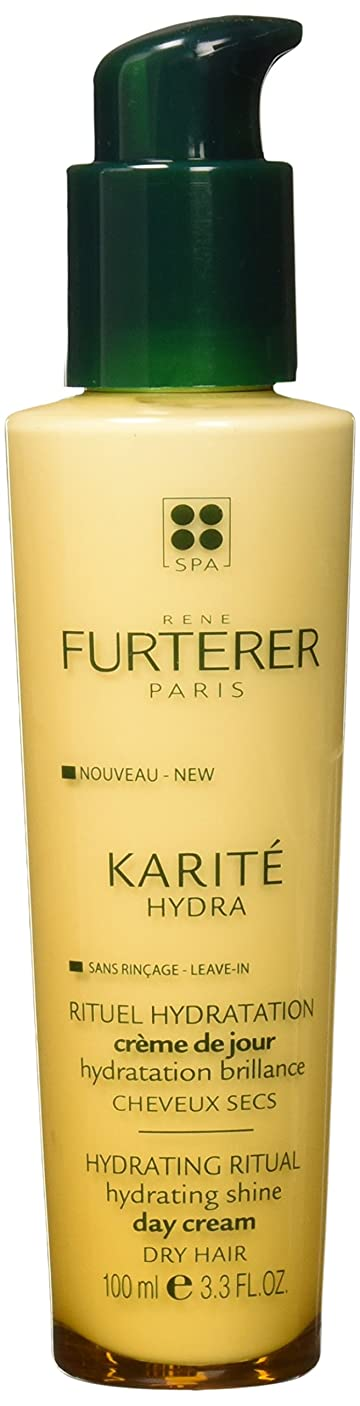 忘れるご意見元気なKARITE HYDRA day cream 100 ml