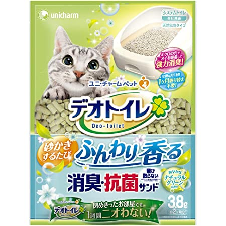 デオトイレ 1週間消臭・抗菌 ふんわり香る消臭・抗菌サンド ナチュラルグリーンの香り 3.8L×4個 (ケース販売)