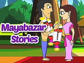 Maya Bazar Stories