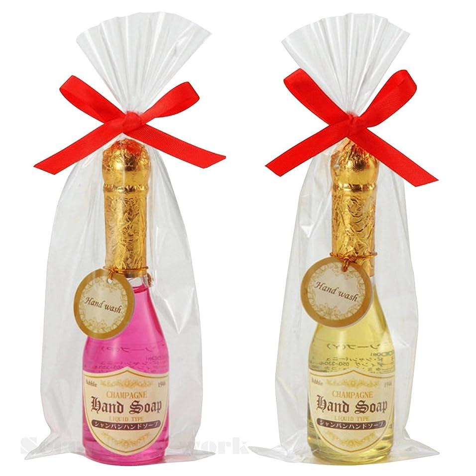 ワンダーようこそハック【96本セット販売(2色取混ぜ)】シャンパンハンドソープ イエロー?ピンク2色取混ぜ