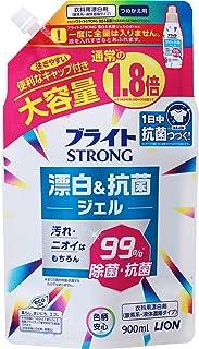 【大容量】白さと菌にブライトSTRONG 酸素系・濃縮タイプ 衣類用漂白剤 詰め替え 900ml