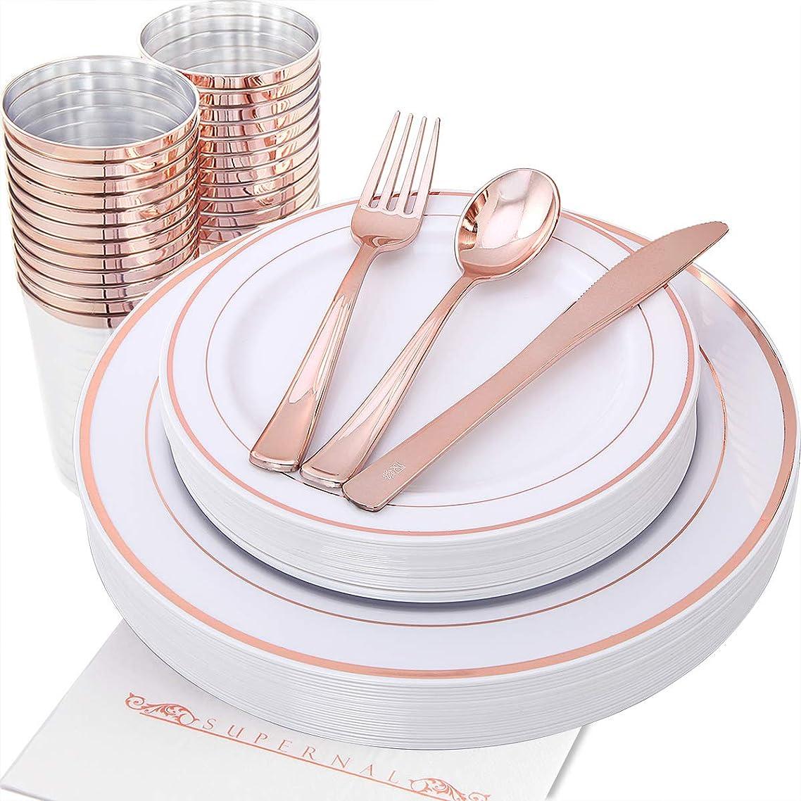 175 PCS Rose Gold Plates, Plastic Dinnerware, Hard Plastic Plates Includes: 25 Rose Gold Dinner Plates, 25 Salad Plates, 25 Rose Gold Silverware, 25 Rose Gold Cups, Bonus 25 White Napkins,Supernal