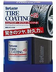 シュアラスター タイヤケア [水性 黒味 UVカット 高耐久] タイヤコーティング+R SurLuster S-89