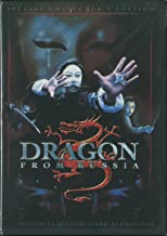 Dragon From Russia Special Collectors Edition Digitally Restored And Remastered English W/English Subs Maggie Cheung 86 Minutes Unit World Movie Inc.