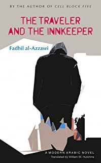The Traveler and the Innkeeper