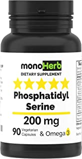 PhosphatidylSerine 200mg Complex - 90 Vegan Capsules with Omega 3 - Soy Free - Non GMO
