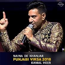 Naina De Khanjar - Punjabi Virsa 2018
