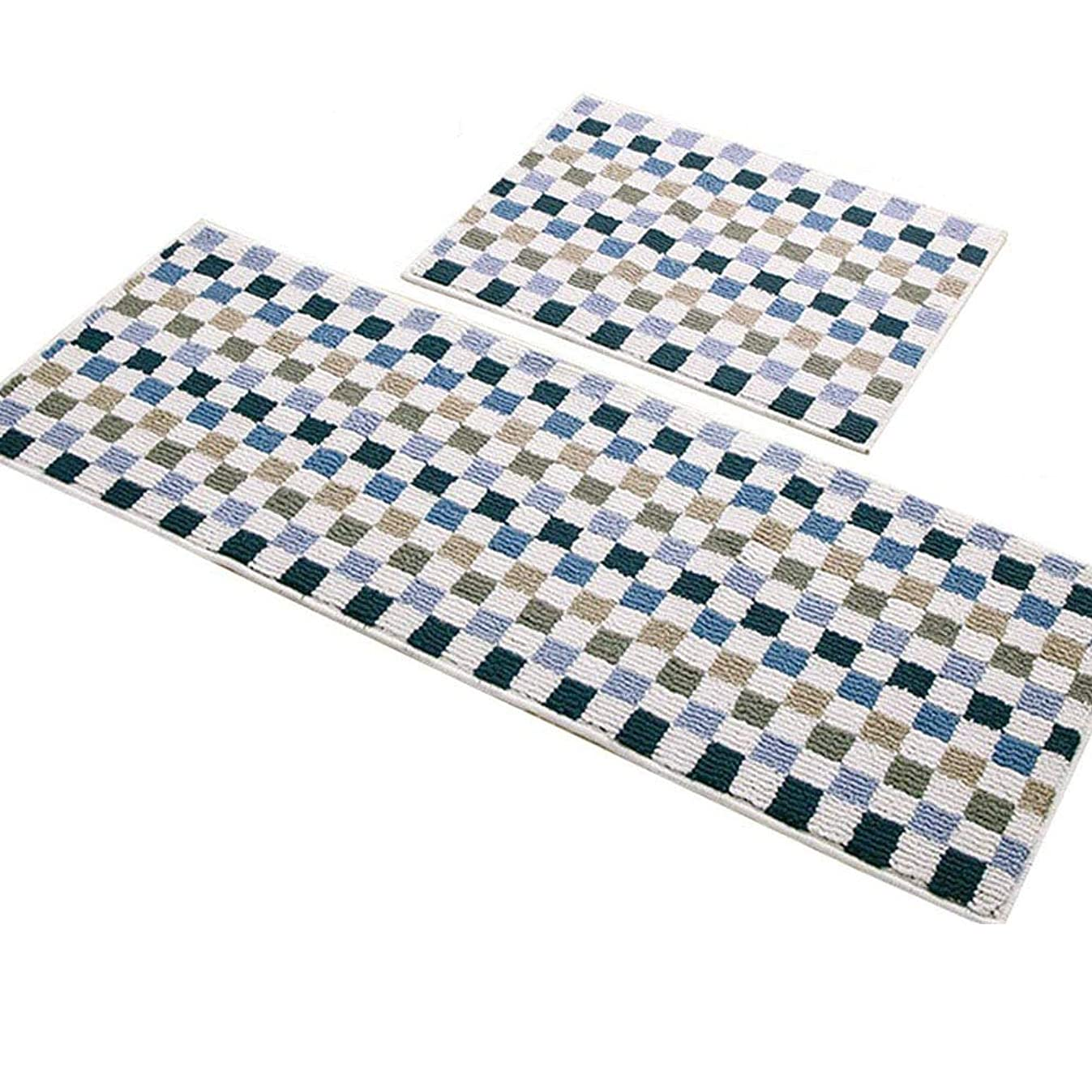 Easychan 2 Piece Carpet Rubber Backing Non-Slip Kitchen Mat Doormat Area Rugs (17