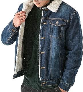 LINGMIN Men's Winter Fleece Lined Denim Jacket Fur Collar Quilted Jean Coats Outwear
