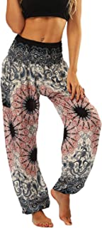 Women's Boho Pants Harem Smocked Waist Yoga Hippie Palazzo Summer Beach Pants