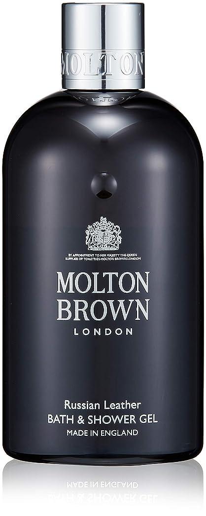 カード気づく初心者MOLTON BROWN(モルトンブラウン) ロシアン レザー コレクションR&L バス&シャワージェル