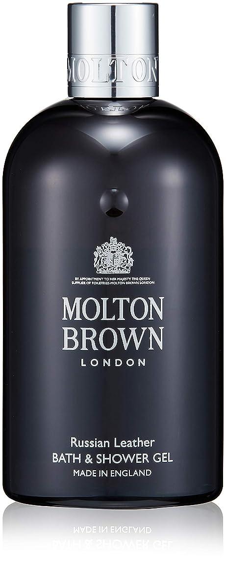 マウンドモンキー帆MOLTON BROWN(モルトンブラウン) ロシアン レザー コレクションR&L バス&シャワージェル