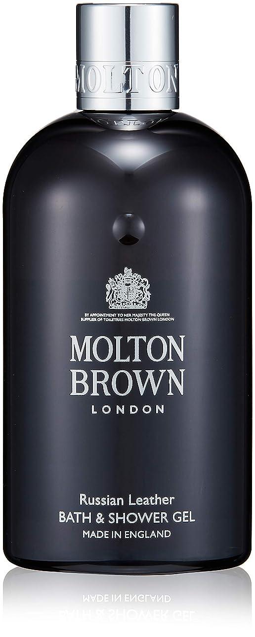 オッズどっちでも添加剤MOLTON BROWN(モルトンブラウン) ロシアン レザー コレクション R&L バス&シャワージェル