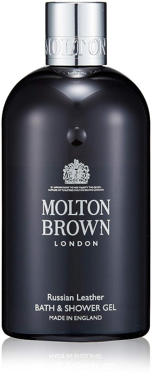 バナー支給練習したMOLTON BROWN(モルトンブラウン) ロシアン レザー コレクション R&L バス&シャワージェル