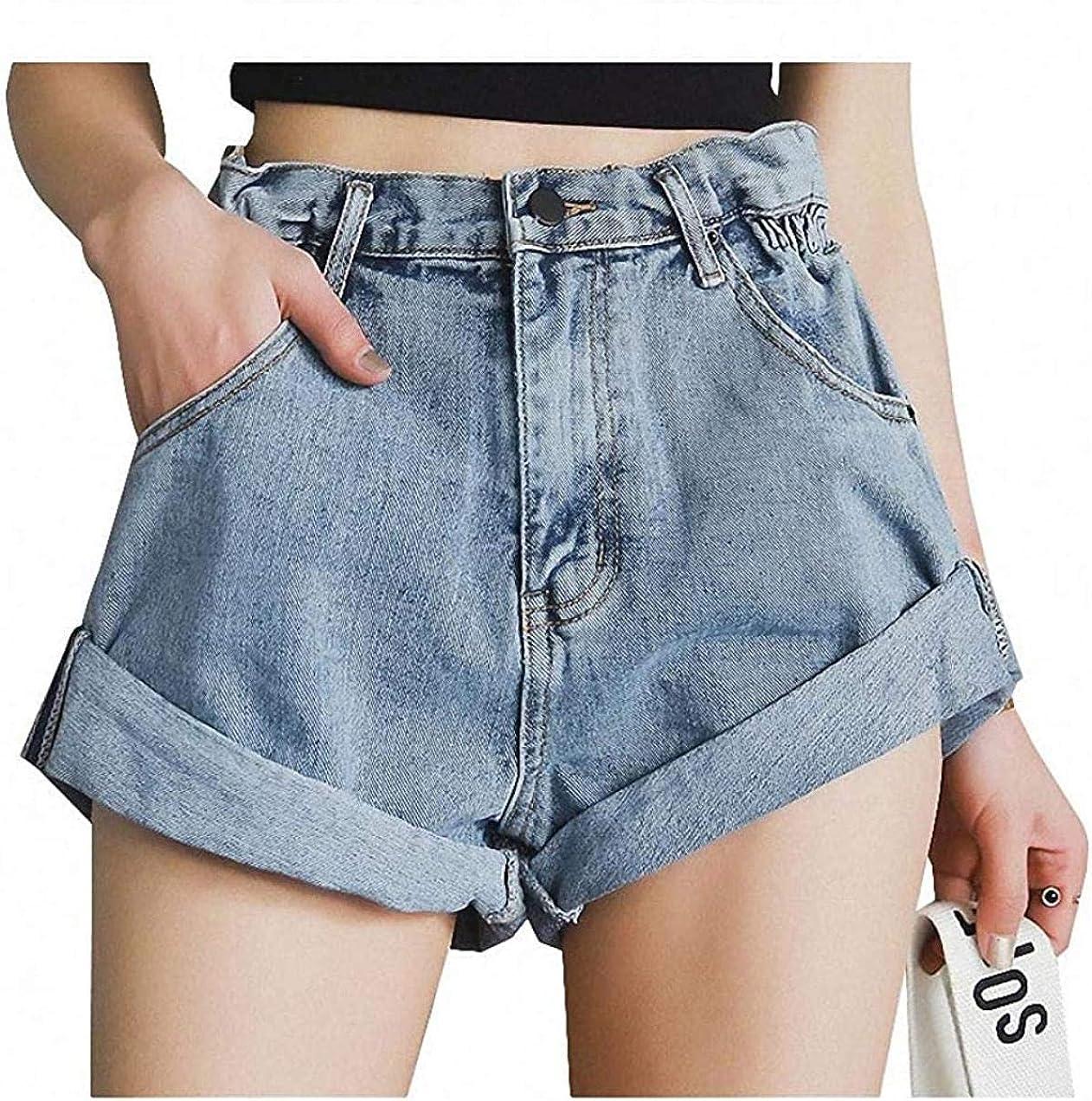 Denim Shorts Women's White Women Short Jeans Khaki Wide Leg Elastic Waist Vintage High Waist Shorts Women Summer