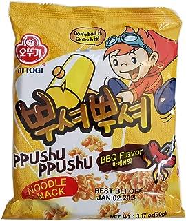 Ottogi Ppushu Ppushu BBQ Flavor Noodle Snack 3 Packs