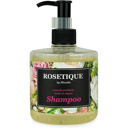 ROSETIQUE オールドローズ シャンプー 純国産 ローズエキス100%使用 有機JAS認定農園 バラの香り