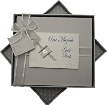 white cotton cards Bar Mitzvah Guest Book Jewish Gift (Boys)