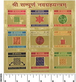 Yogic Mantra Sri Navgraha Yantra (Approx 6x6 Inches 24K Gold Plated Foil Paper 180 GSM) Energized Shree Navagraha Yantra Kavach Embossed Printing 9 Nine Planets Divine Shield Protection