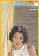 Best gigi leung album Reviews