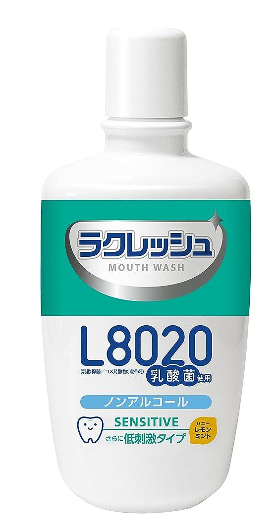 規則性建設素朴なL8020乳酸菌 ラクレッシュ センシティブ 洗口液 300mL