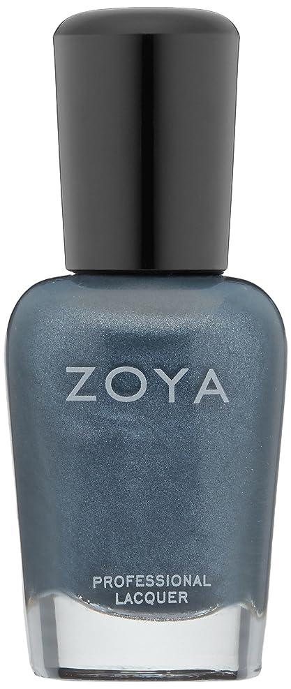 の間に害虫暴露ZOYA ネイルカラー ZP571 マリーナ