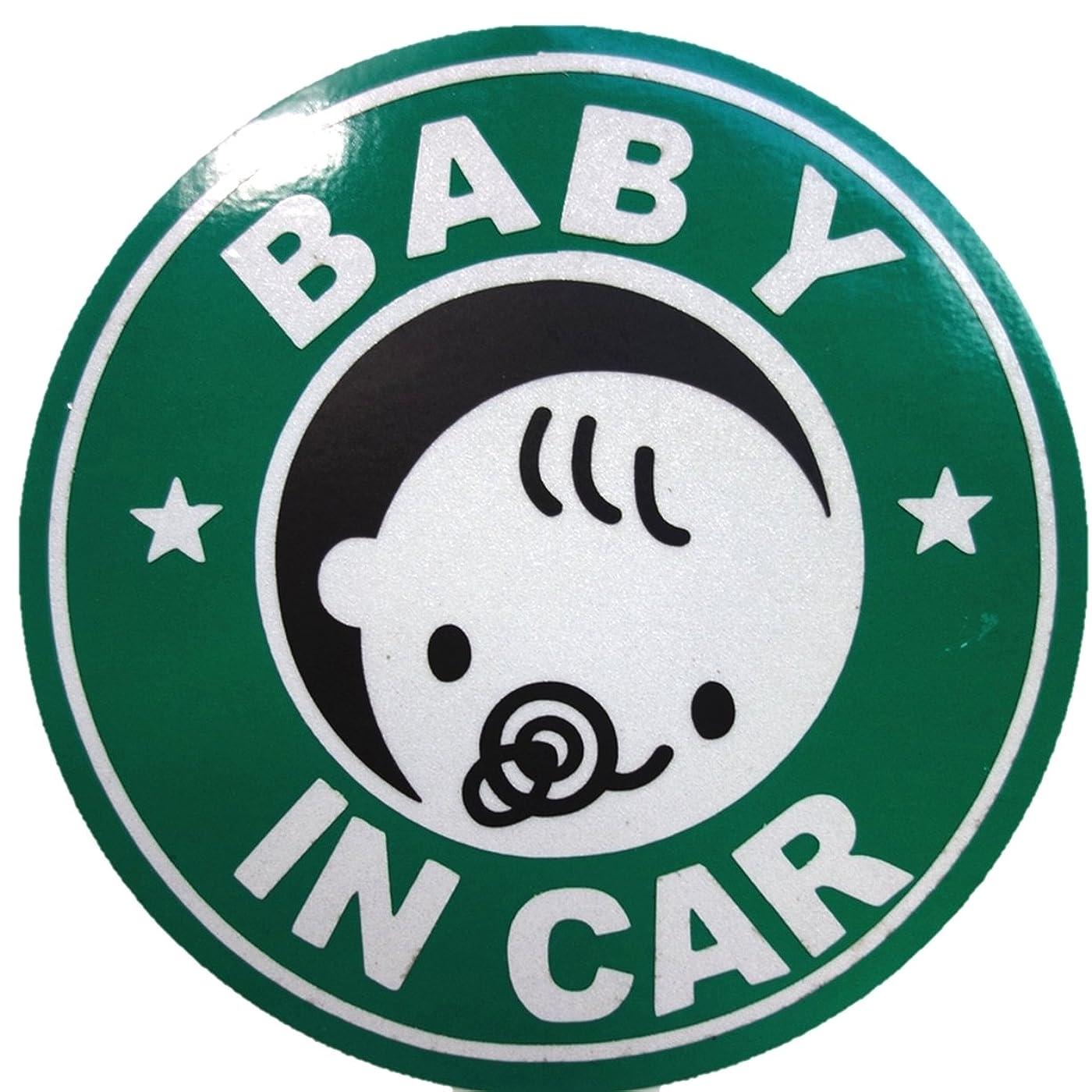 驚くべき取る重さBABY IN CAR 赤ちゃん 乗車中 ( 16cm マグネット ステッカー グリーン )