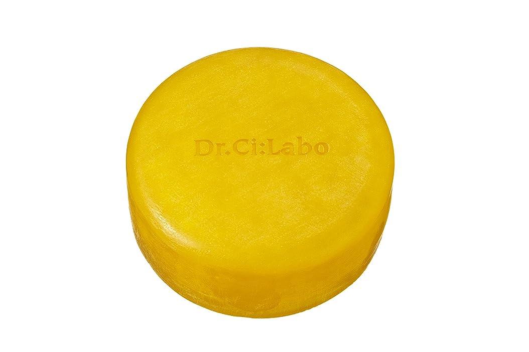 歩き回る旅ランチドクターシーラボ エンリッチリフトソープEX 角質オフ石鹸 100g 洗顔石鹸
