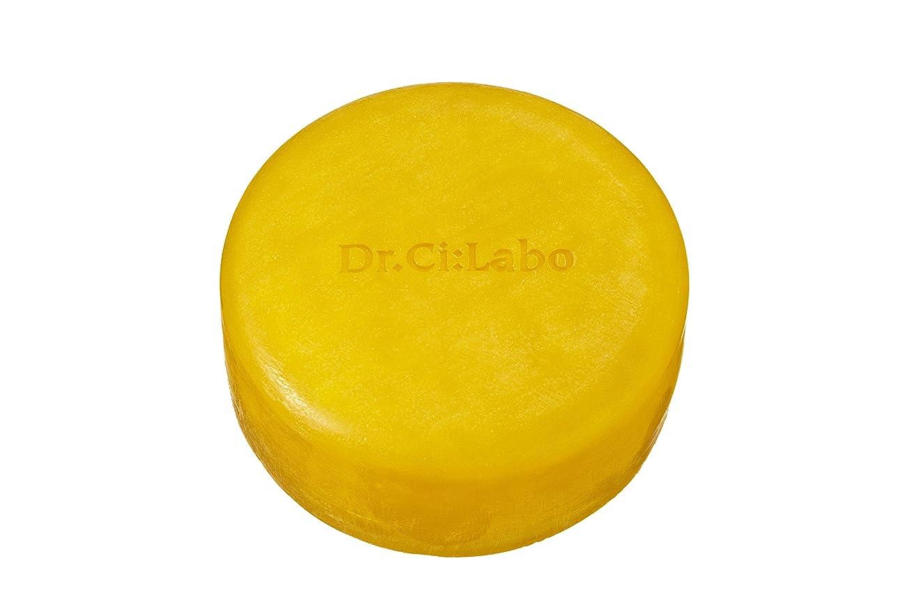 警報霧去るドクターシーラボ エンリッチリフトソープEX 角質オフ石鹸 100g 洗顔石鹸