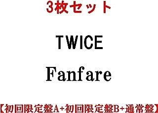 3枚セット TWICE Fanfare 【初回限定盤A+初回限定盤B+通常盤(初回プレス)】...