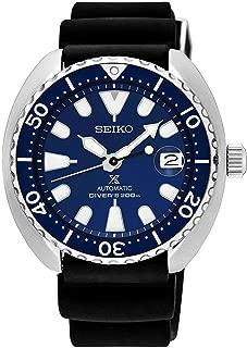 Seiko Prospex SRPC39J1