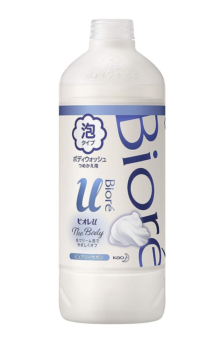 適度に有利豊富なビオレu ザ ボディ 〔 The Body 〕 泡タイプ ピュアリーサボンの香り つめかえ用 450ml 「高潤滑処方の生クリーム泡」