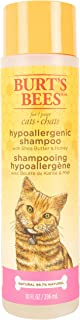 Burt's Bees for Pets Hypoallergenic Shampoo with Shea Butter and Honey   Best Shampoo For All Cats and Kittens With Sensit...