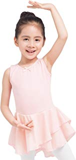Dancina Girls' Tank Top Skirted Leotard Ballet Dance Dress Full Front Lining