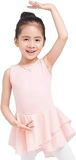 Dancina Girls' Tank Top Skirted Leotard Ballet Dance Dress Full Front Lining