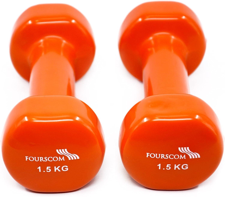 FOURSCOM 2er Set 2X 0,5-2x 10kg Vinyl Hanteln Kurzhanteln Gymnastikhanteln 13 Verschiedene Gewichte und Farben zur Auswahl