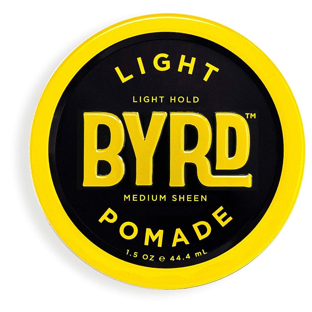 はっきりと囲まれた彼らのBYRD(バード)  ライトポマード 28g