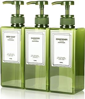 ディスペンサー 詰め替えボトル IRETION シンプル 600ml 3本セット (グリーン)