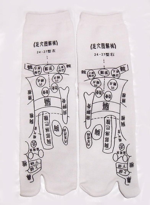 モジュール保守可能歯痛足っほ靴下 足裏つぼ靴下 足ツボソックス 反射区 プリント くつした ツボ押しやすい 22~26センチ 字は中国語