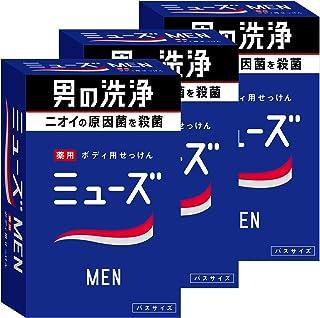 【医薬部外品】ミューズメン ボディ用 石鹸 石鹸3個パック 135グラム (x 3)