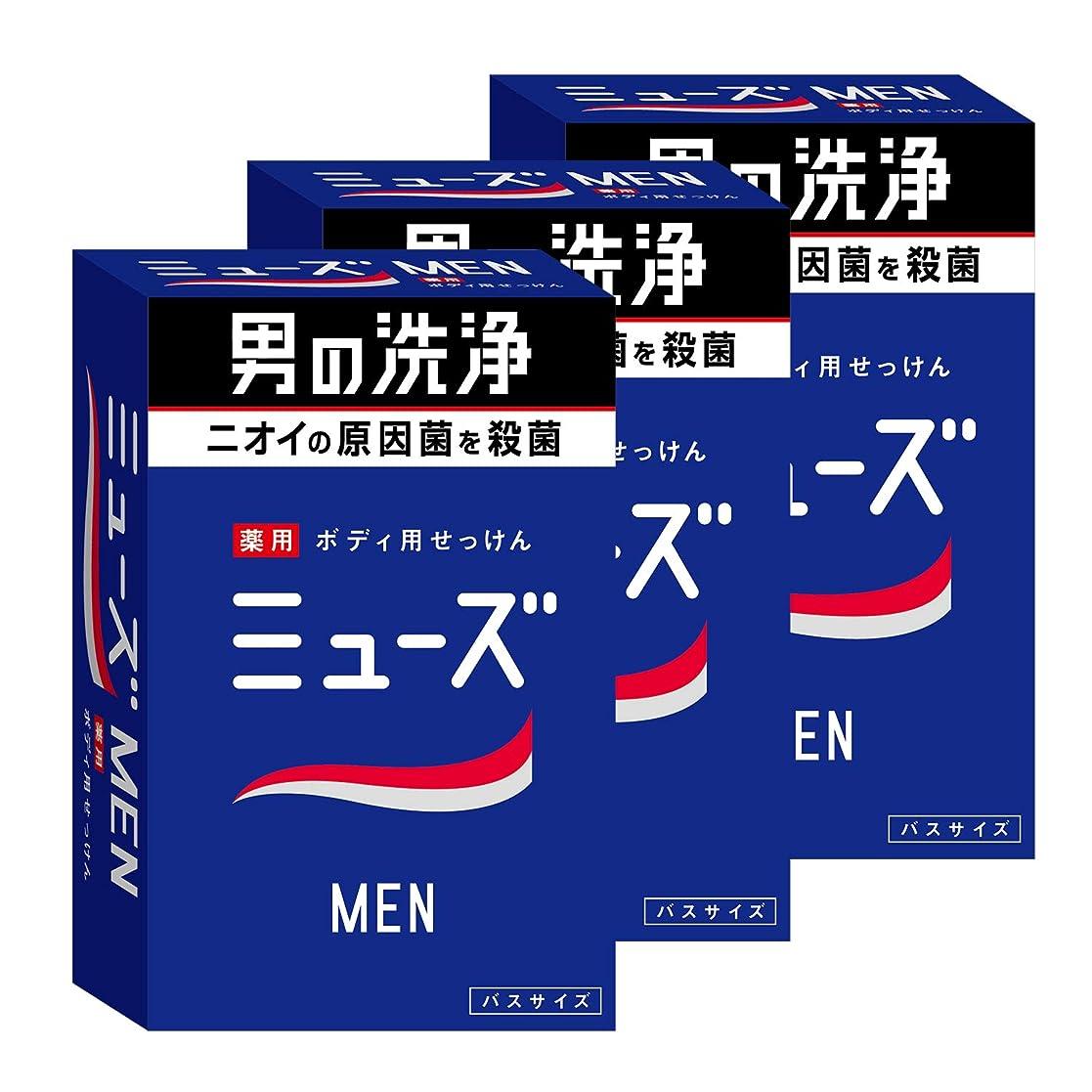 ピン仮装我慢する【医薬部外品】ミューズメン ボディ用 石鹸 135g ×3個 消臭