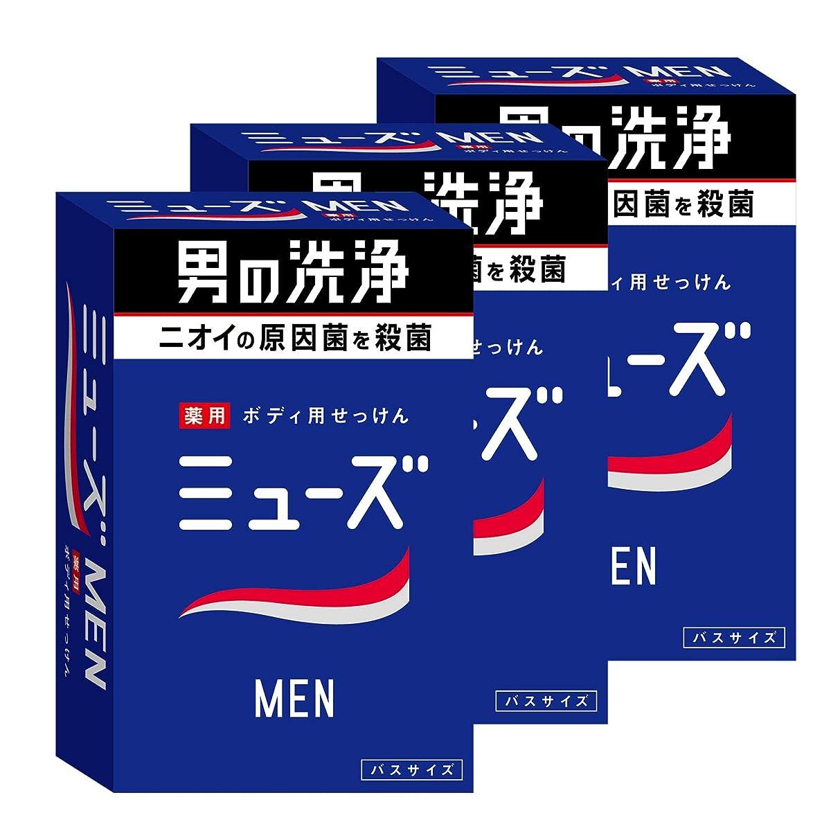 キルス積分スピン【医薬部外品】ミューズメン ボディ用 石鹸 135g ×3個 消臭